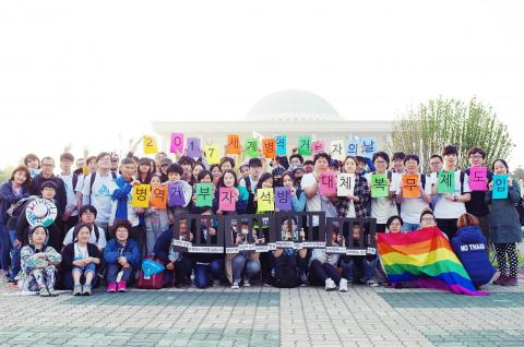 Demonstration in South Korea in support of conscientious objectors