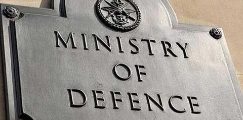 Ministry of Defence (plaque on the front of the building)