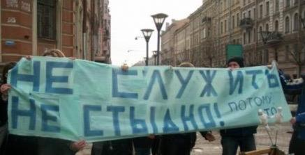 Russian anti-militarist protest, 2011