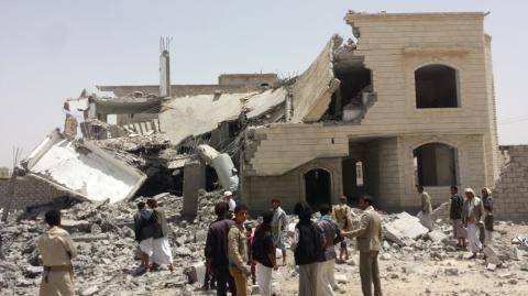House destroyed by bombing in Sanna in Yemen