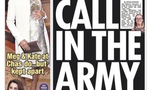 The Sun front page headline: 'Call in the army'